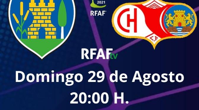 El Chiclana CF comienza la competición oficial con la Copa Andalucía.